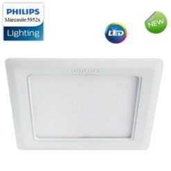 den led am tran vuong philips marcasite 247x247 - ĐÈN LED PHILIPS