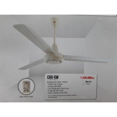 quat tran mitsubishi 400x400 - QUẠT TRẦN MITSUBISHI C60-GW